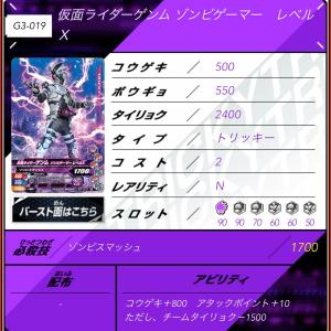 【攻略】あるカードを使って、タイリョク9000以下でもLRを2枚使用して超簡単にクリアする方法!