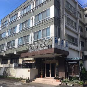 【福渡温泉 和泉屋旅館】★3 栃木県那須塩原市