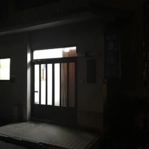 【ニノ平温泉 亀の湯】★3 神奈川県箱根町