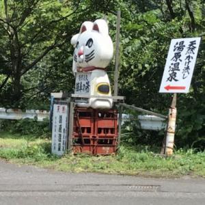 【湯原温泉 猫鼻の湯】★3 新潟県小谷村
