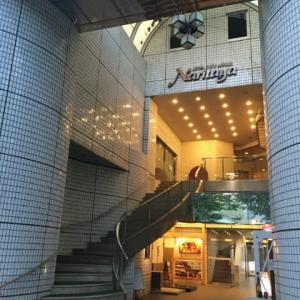 【諏訪シティホテル成田屋】★3 長野県諏訪市