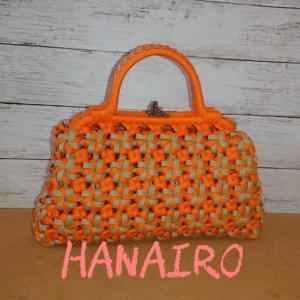 エコクラフト 4本花結び編みがま口バッグ