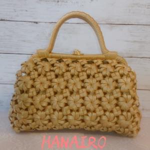 エコクラフト 4本花結び編みがま口バッグ(小ぶりな金色)