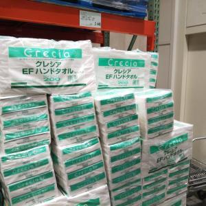 コストコで必ず購入するウィルス対策の為の使い勝手抜群なペーパータオル