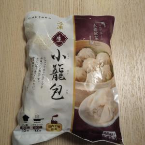 【コストコ】初めて買って失敗した冷凍食品