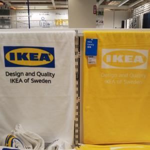 IKEAで見つけた遊び心のあるバスタオル