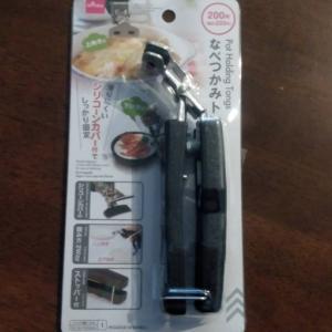 【ダイソー】買って正解だった人気のキッチンアイテム