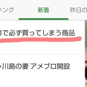 0円変更で問い合わせ殺到っ!?