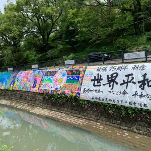 せっかく長崎に来たのだから。