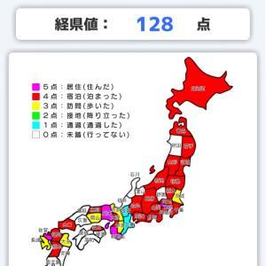 訪れた場所を記録する地図塗りつぶしアプリ