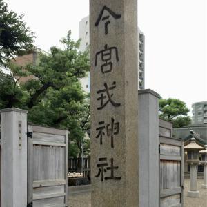 【大阪】なんば周辺で福巡り。今宮戎神社と敷津松之宮(大國主神社)で御朱印をいただく