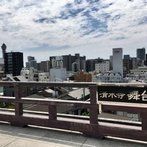 【大阪】京都の清水寺を模して建てられた、大阪の清水寺(天王寺区・御朱印)