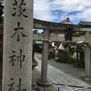 【大阪】茨木神社、本殿は工事中。境内の天石門別神社が雰囲気良し(茨木市・御朱印)