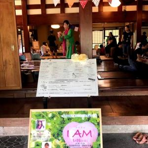 金沢に行ってきました③癒しイベント「I AM」