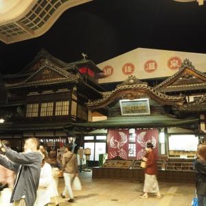 【Shikoku】Dogo Onsen & Hotel MIEL PARQUE【Travel in Japan】