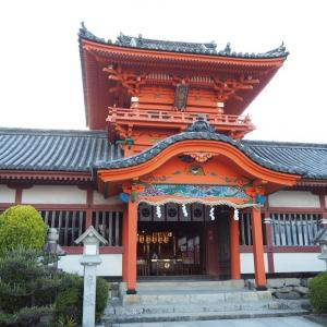 【Shikoku】Dogo Onsen in the morning【Travel in Japan】