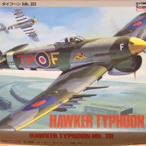 1/48 Monogram Hawker Typhoon その1