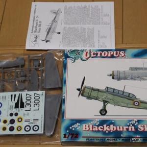 1/72 Blackburn Skua MkⅡ(1)