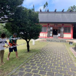 【ISLANDER HOUSE de Omotenashi】