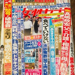 【ISLANDER TOURS】