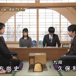 第69回NHK杯将棋トーナメント3回戦 行方尚史九段vs久保利明九段