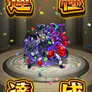 【モンスト】久しぶりに運極達成!