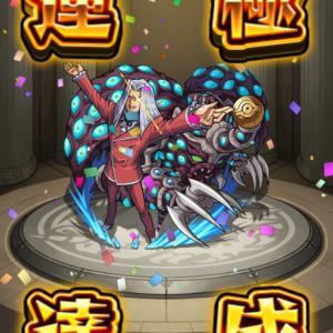 【モンスト】遊戯王コラボ!