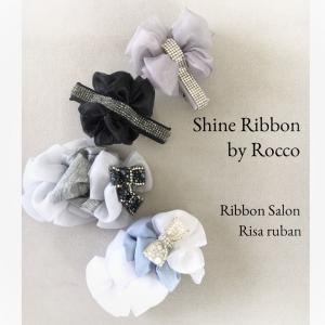 NEW☆Shine Ribbon by Rocco