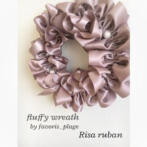 Lesson改訂〜fluffy wreath〜