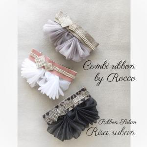 NEW☆Combi ribbon by Rocco