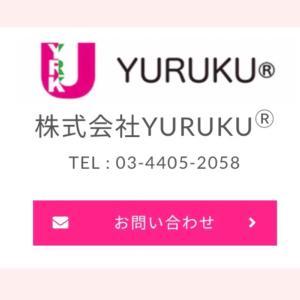 【YURUKUの講座 】まとめ☆彡