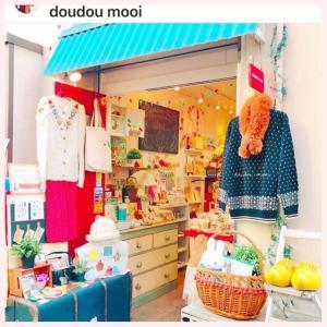 鎌倉 かわい〜がいっぱい dou dou mooiさん
