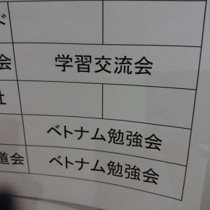 三度目のベトナム旧正月(テト)!~種&ドライフルーツ編!