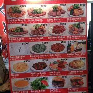 隣のトルコ~その①:あのベトナム料理店の隣!(渋谷、ケバブカフェ)