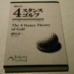 禁酒のメリット〜節約と4スタンス理論〜