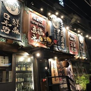 久々の再会 in 横浜