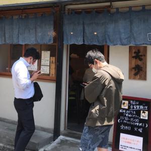 横浜うまいもん巡り・綱島「中華そば 笑歩」