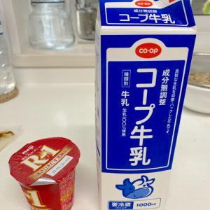 ヨーグルトを作るためにダルゴナコーヒ。。。