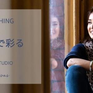 アート系&クラフト系でお家起業を考えている方へ。パーソナル・ブランディングの無料基礎メール講座