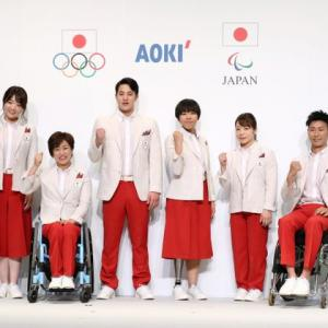 ○○になる色?日本のオリンピックユニフォーム