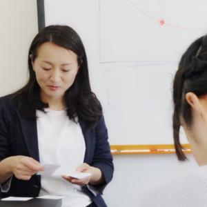【無料・英語学習診断】これから始める英語学習。あなたが最優先するのはこれ!