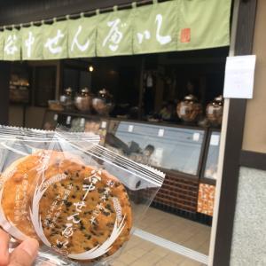 【身近にある英語】日本の味を伝える
