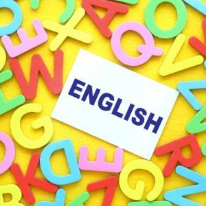 もう一度英会話でやりがちな間違った単語学習