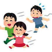 しくじり税理士試験(消費税法編)