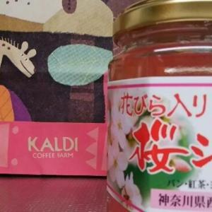 【カルディ】おすすめ商品『桜ジャム 花びら入り』は甘酸っぱい桜餅の味!