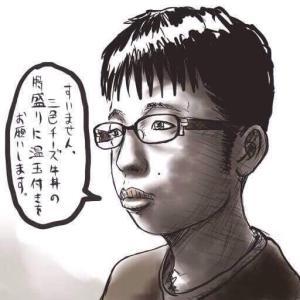 チー牛「すいませ… 彡(^)(^)「お前チーズ特盛温玉ばっかで恥ずかしくないの?w」