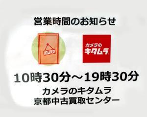 奈良線を往くJR103系
