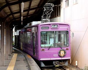 嵐電モボ622 観音電車