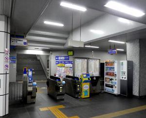 床下が灰色塗装のJR205系NE401編成