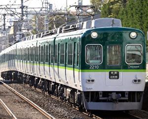 京阪本線を往く京阪2210編成